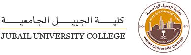 كلية الجبيل الجامعية
