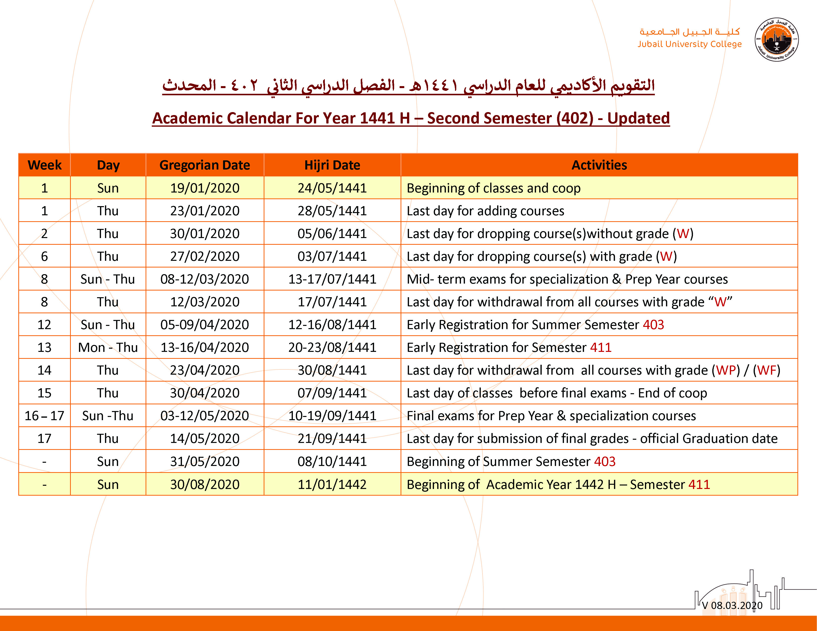 Updated Academic Calendar 402.jpg